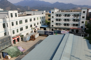 The history of Huizhou Creative